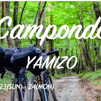 Campondo Yamizo 2018 (キャンポンド八溝2018)