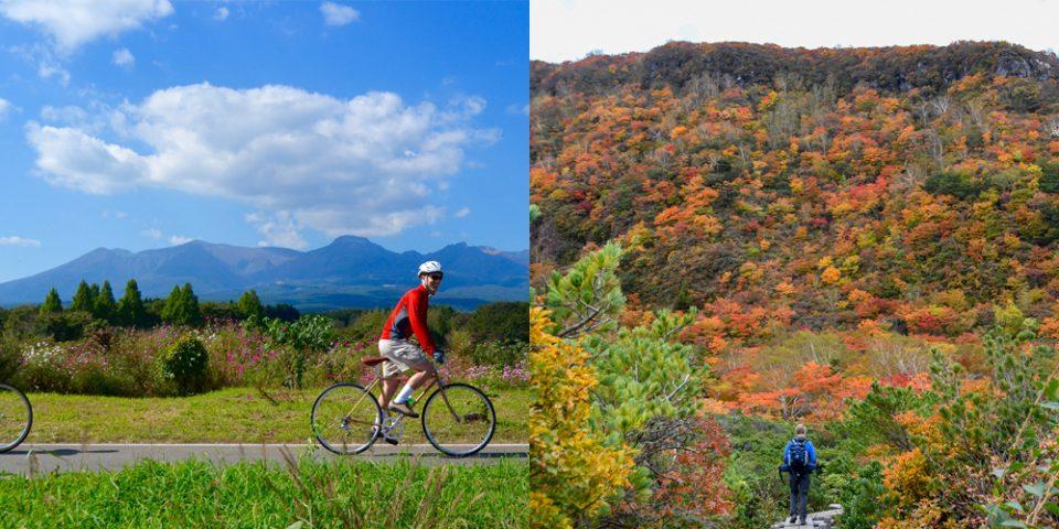 那須高原e-bike & ハイキングツアー